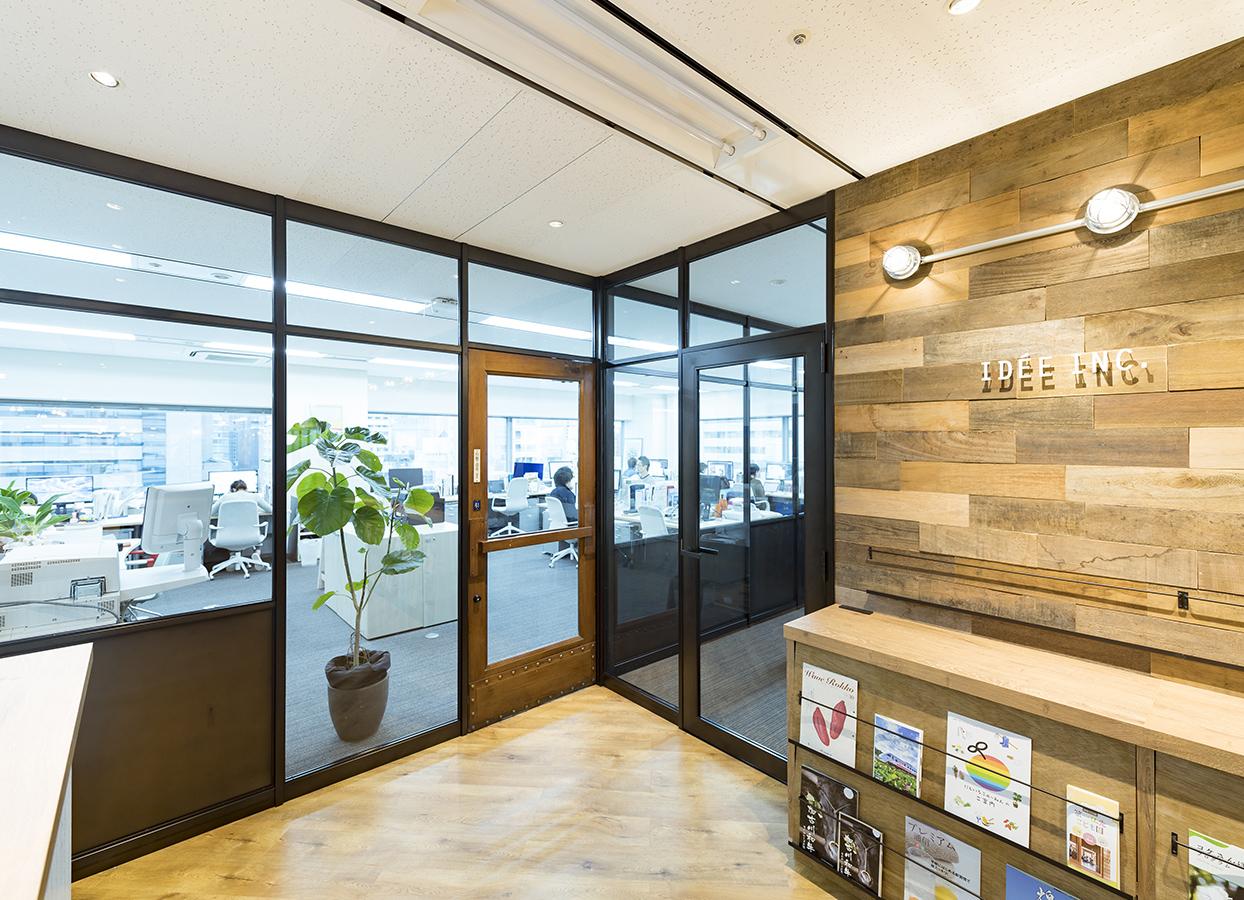 IDEE Office