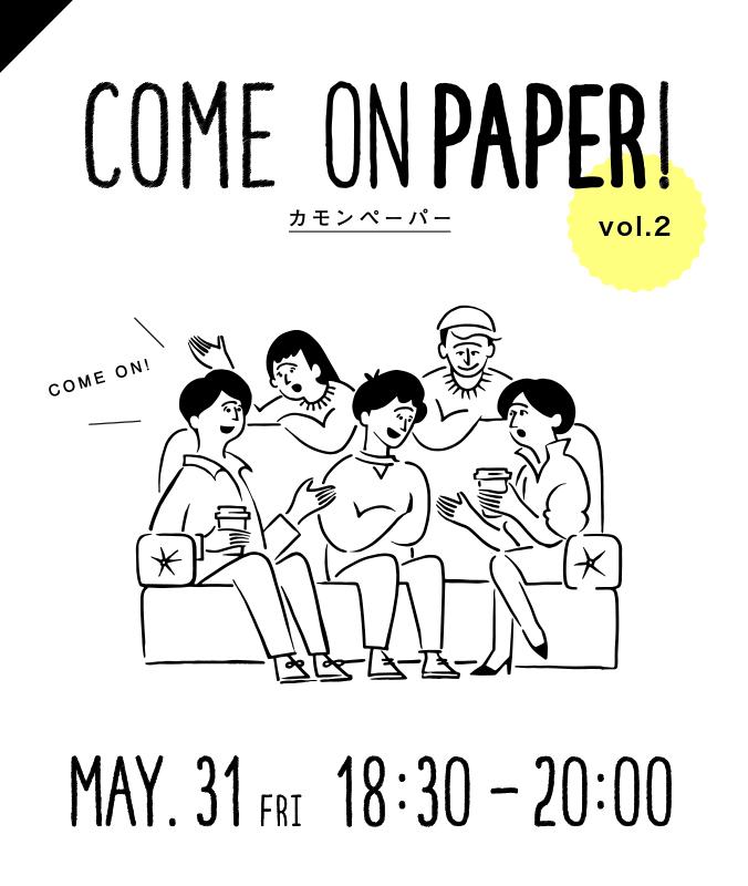 comeonpaper2