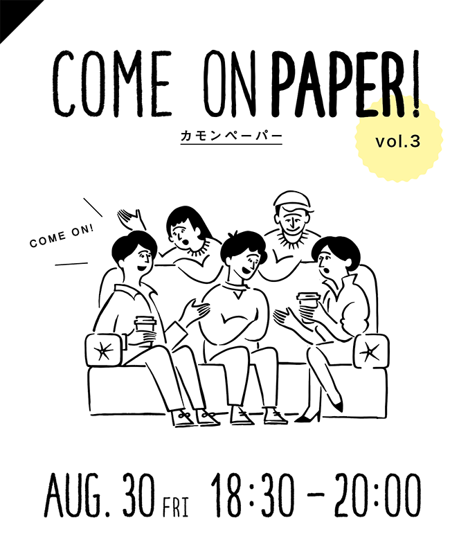 COME ON PAPER vol.3