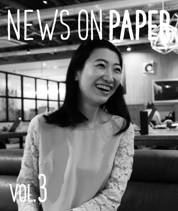 NEWS ON PAPER vol.3